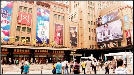 Wangfujing street 3